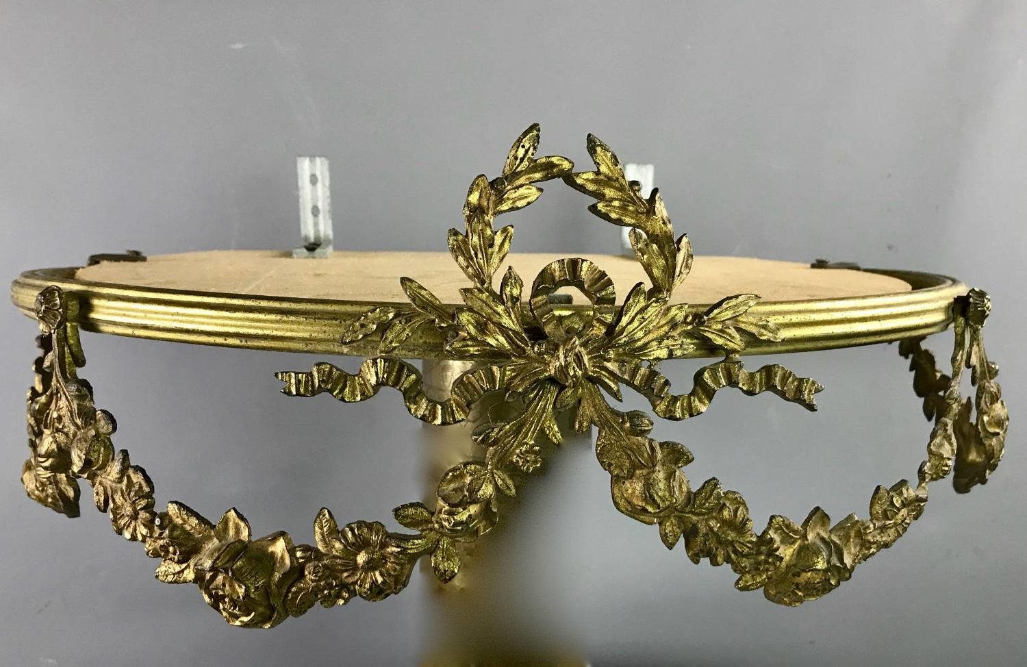 French Gilt Metal Bed Ciel de Lit in Louis XVI Style