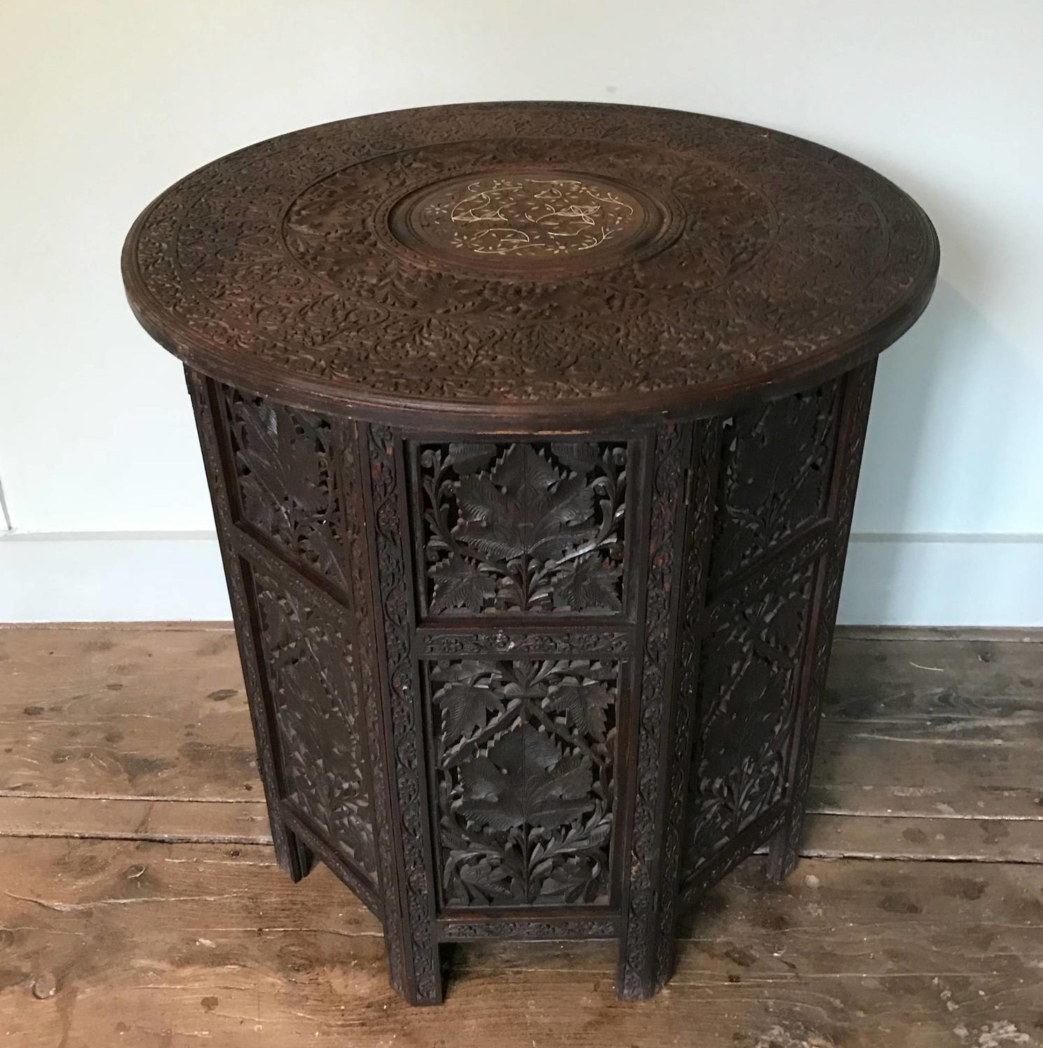 Indian Foliate Carved Occasional Table