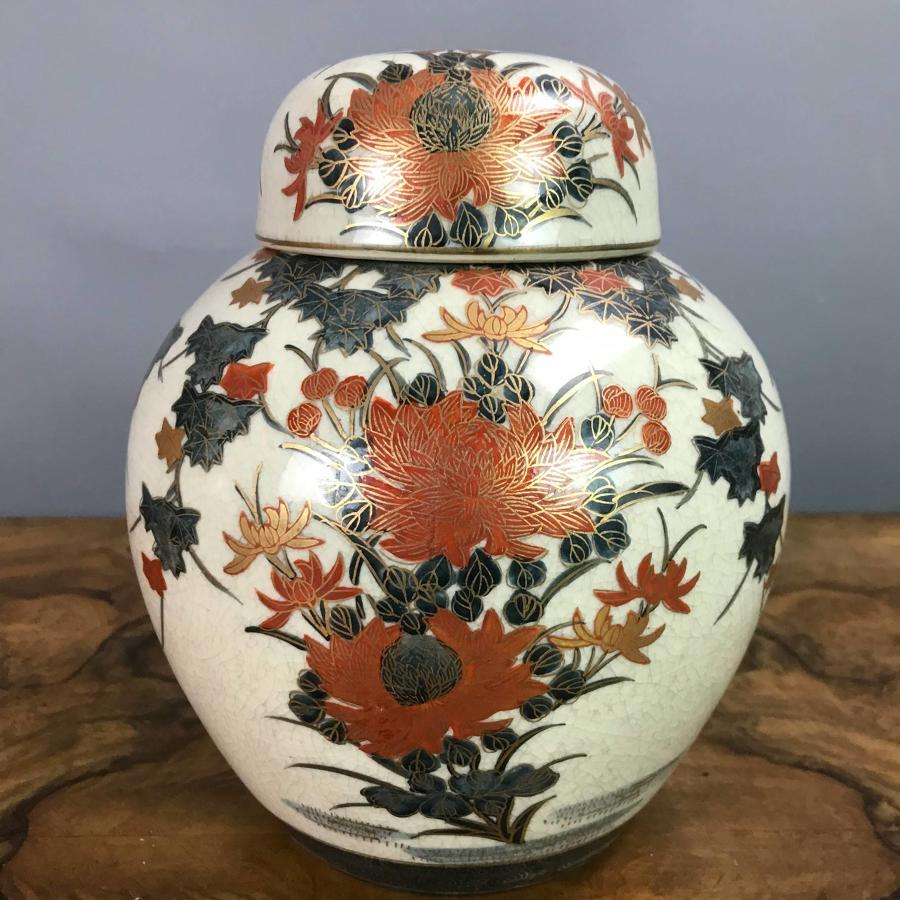 Japanese Satsuma Jar & Cover