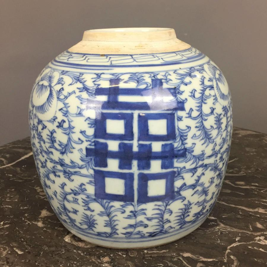 Chinese 18th century Blue & White Triple Happiness Jar