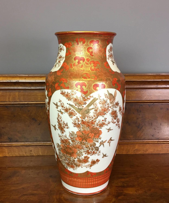 Japanese Meiji Kutani Porcelain Vase