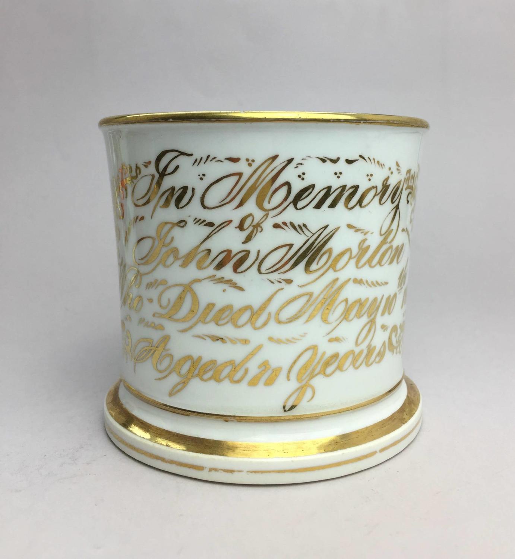 1844 Staffordshire Porcelain 'In Memoriam' Mug