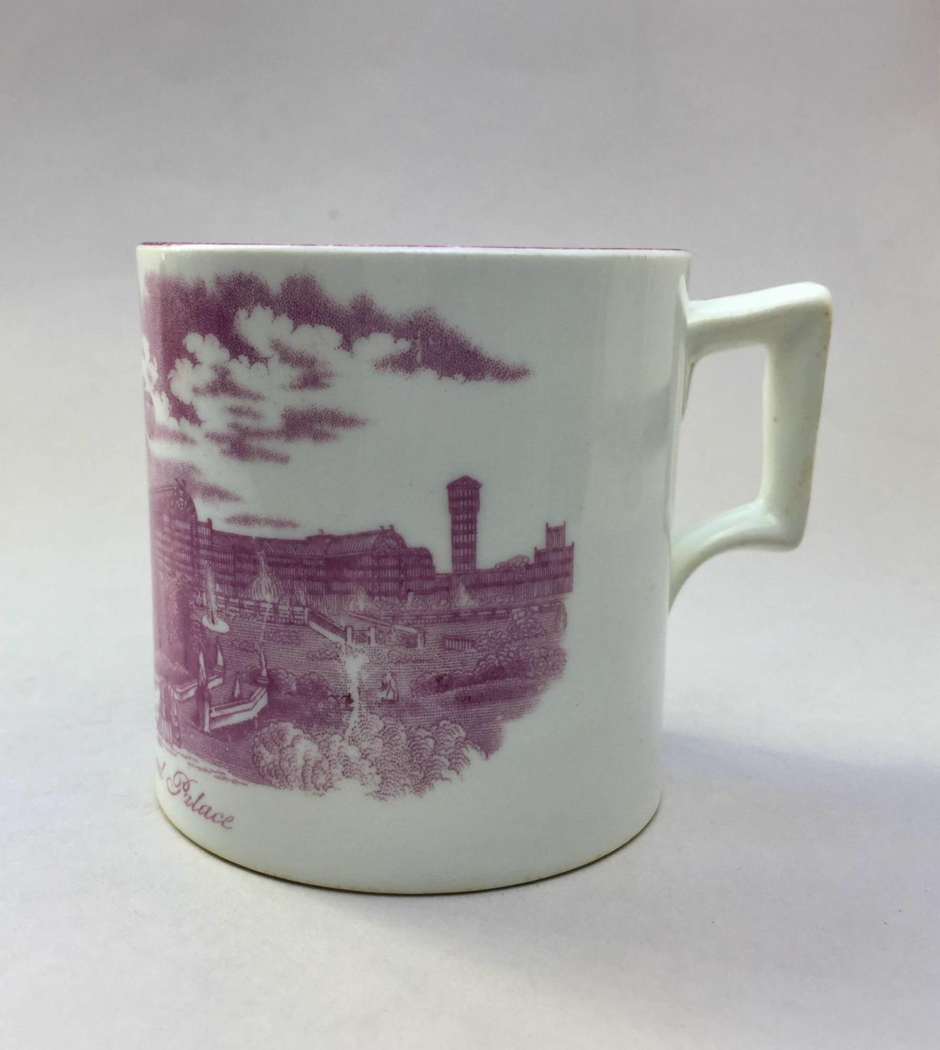 Crystal Palace Souvenir Commemorative Mug