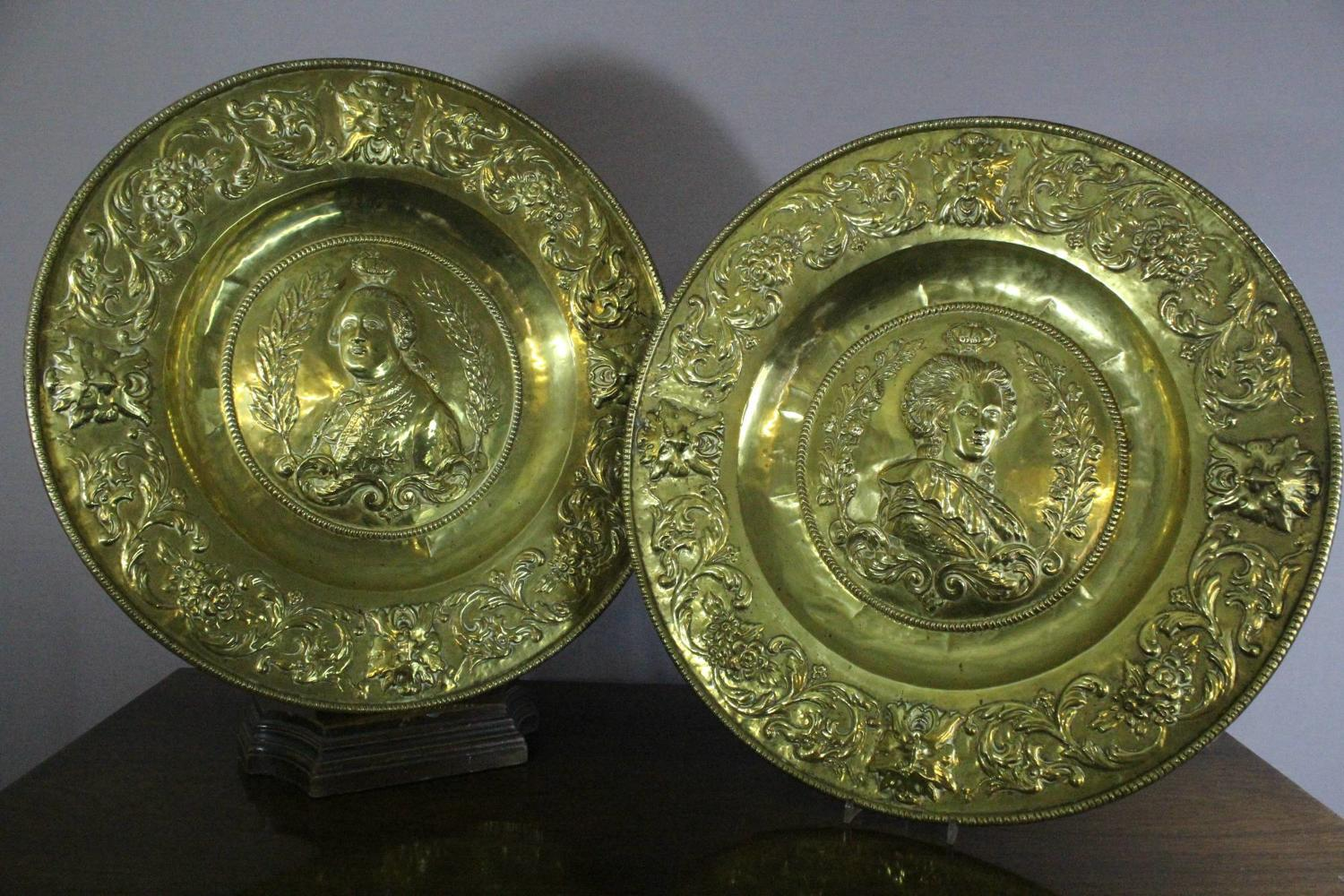 Large Louis XVI & Marie Antoinette Antique Brass Portrait Chargers