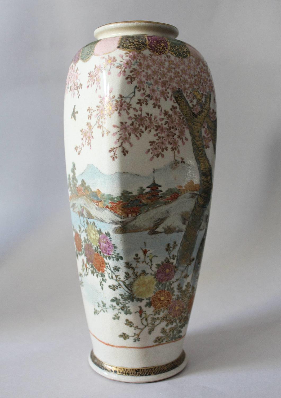 Japanese Meiji Satsuma Vase