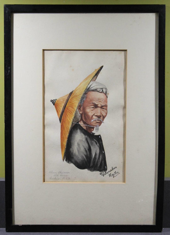 Yatanabon Maung Su, Watercolour of a Chinese Man