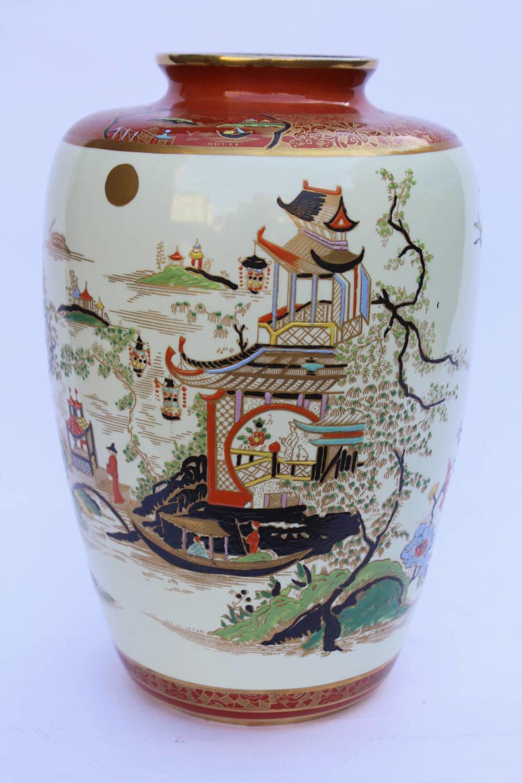 Carlton Ware Temple Pattern Vase