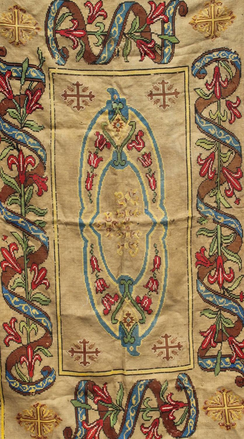 A French 19th Century Hand Emroidered Altar Cloth
