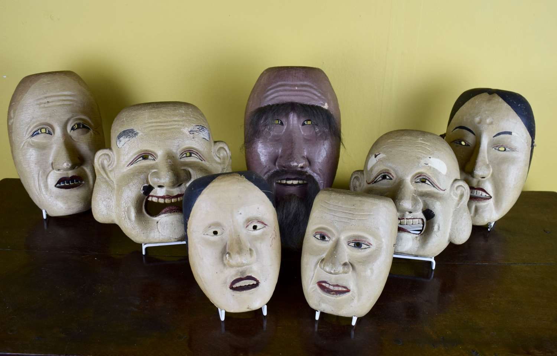 Seven Vintage Japanese Noh Theatre Masks