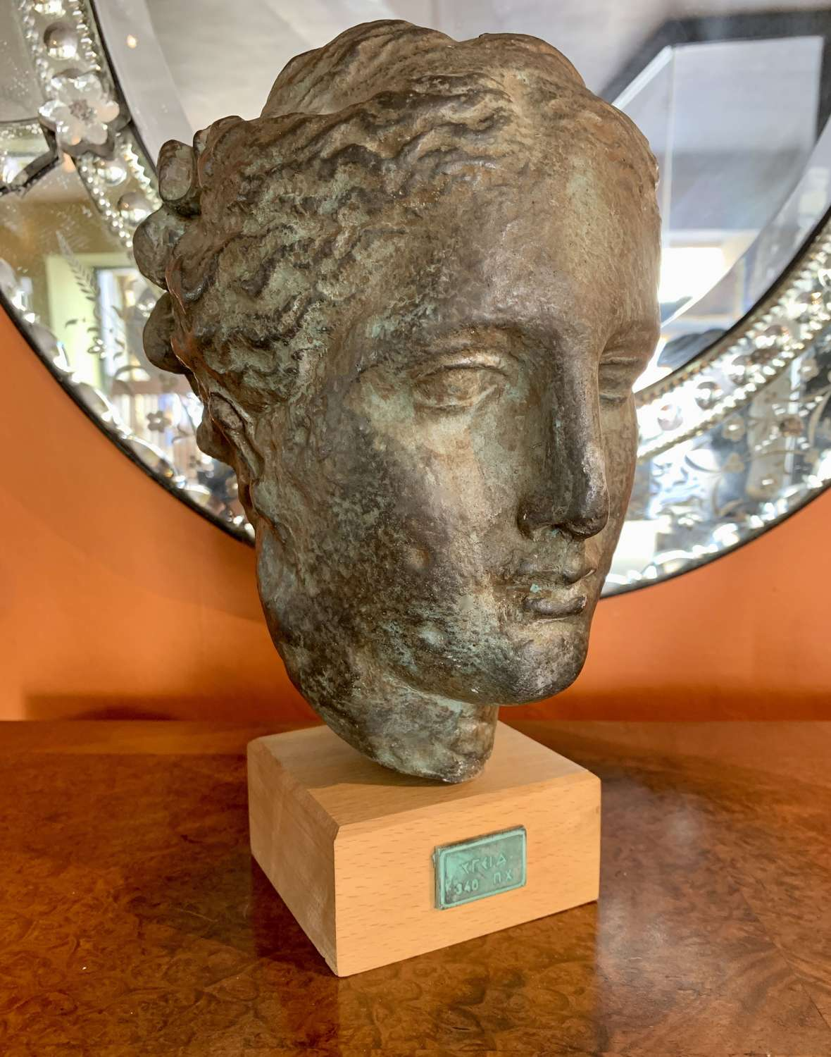 After The Antique Bust of Hygeia, Greek Goddess of Health
