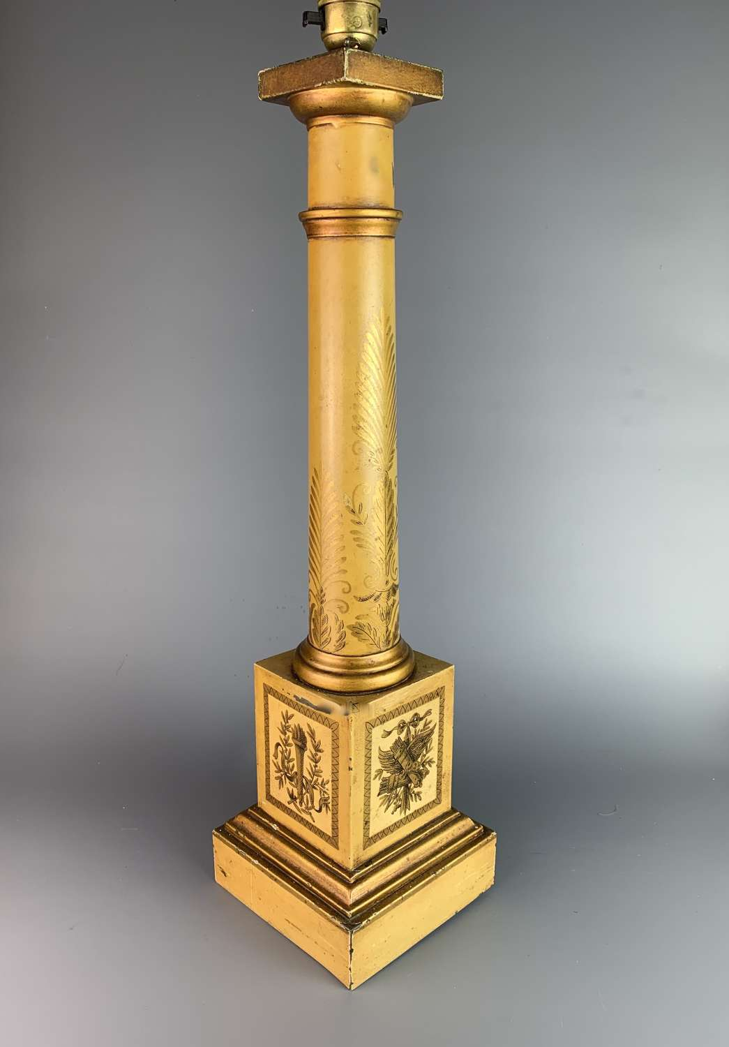 Vintage Toleware Table Lamp in Empire Style